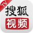 搜狐视频_智能电视论坛