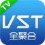VST全聚合_智能电视论坛