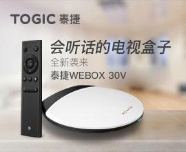 泰捷WEBOX 30V