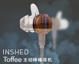Toffee主动降噪耳机