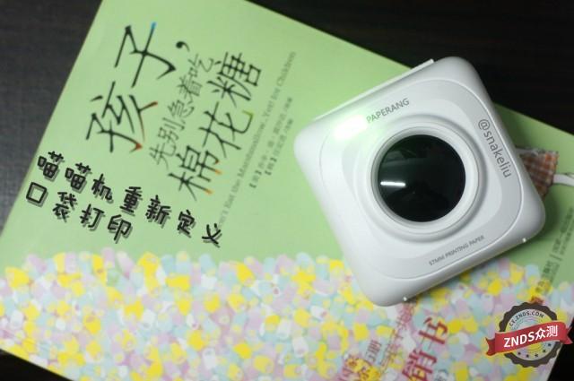 【ZNDS众测】喵喵机重新定义口袋打印