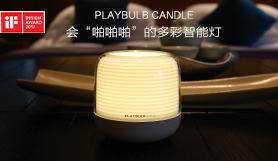 PLAYBULB candle智能蜡烛灯