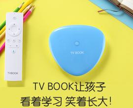 TV BOOK电视学习机