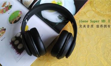 完美的音质还可以这样呈现--iGene Super HD 击音无线耳机