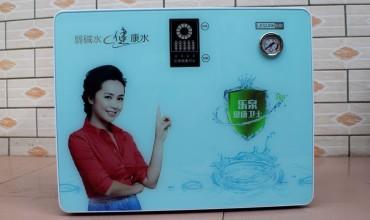 弱碱反渗透 健康饮水自己来-乐泉全自动智能饮水机